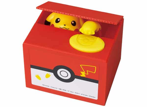 Itazura Electronic Coin Money Piggy Bank box