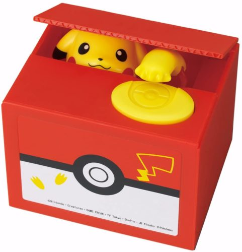 Itazura New Pokemon-Go inspired Electronic Coin Money Piggy Bank Box (Limited Edition)