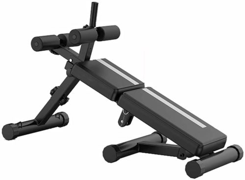 WZR Adjustable Foldable Bench